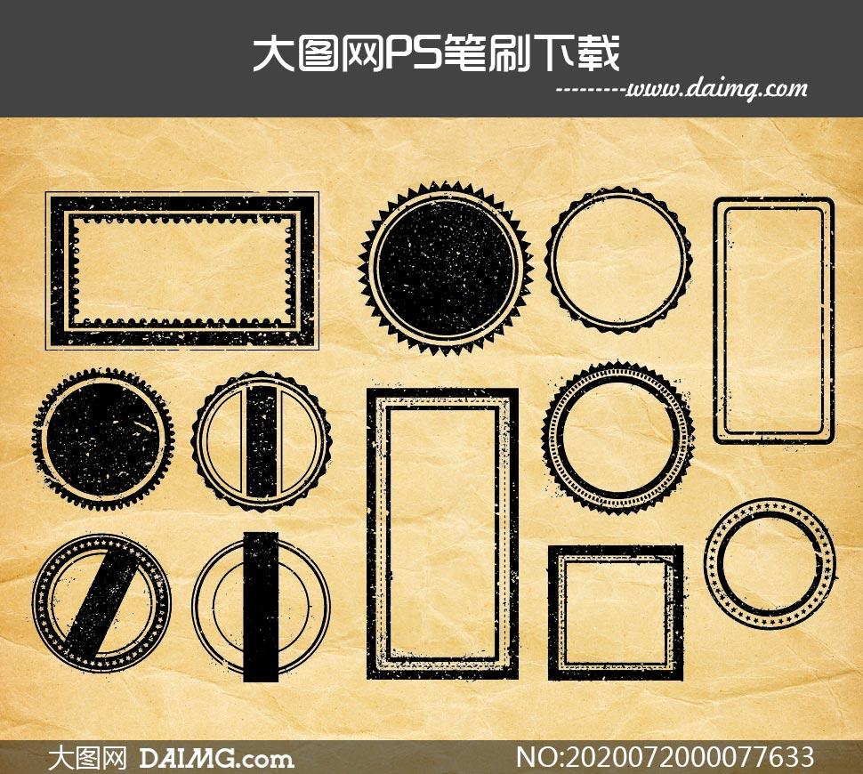 圆形和方形标签如何PS笔刷
