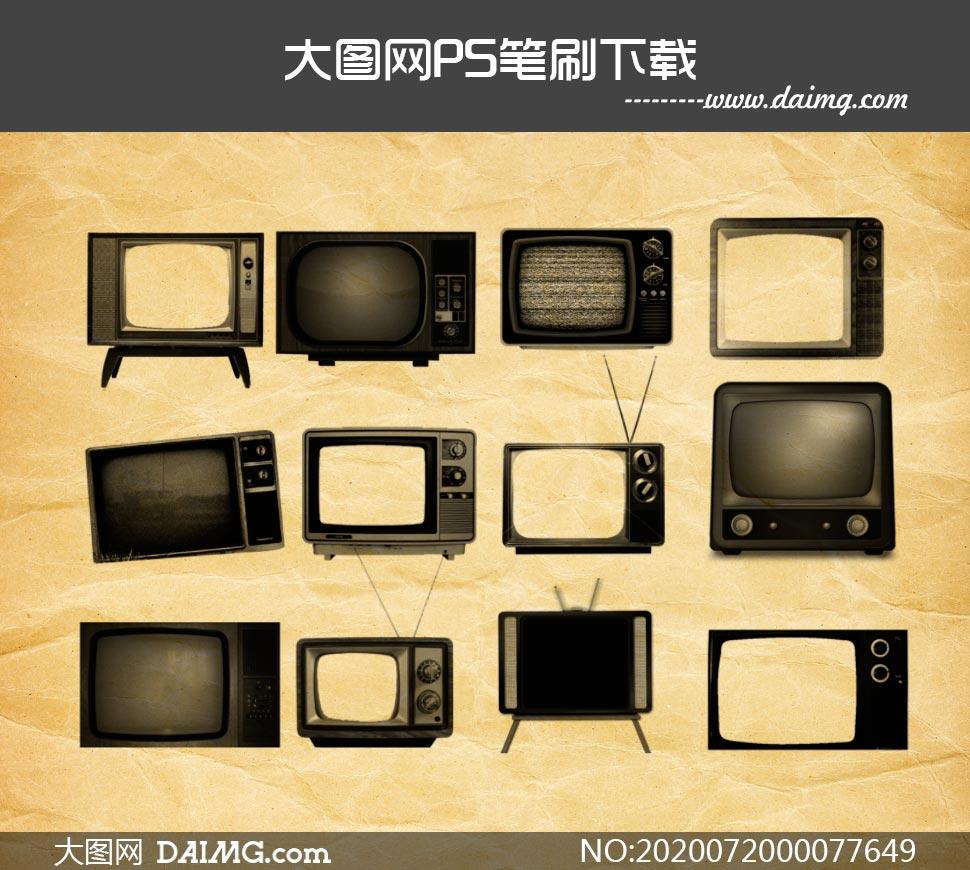 复古电视机和老式电视机PS笔刷
