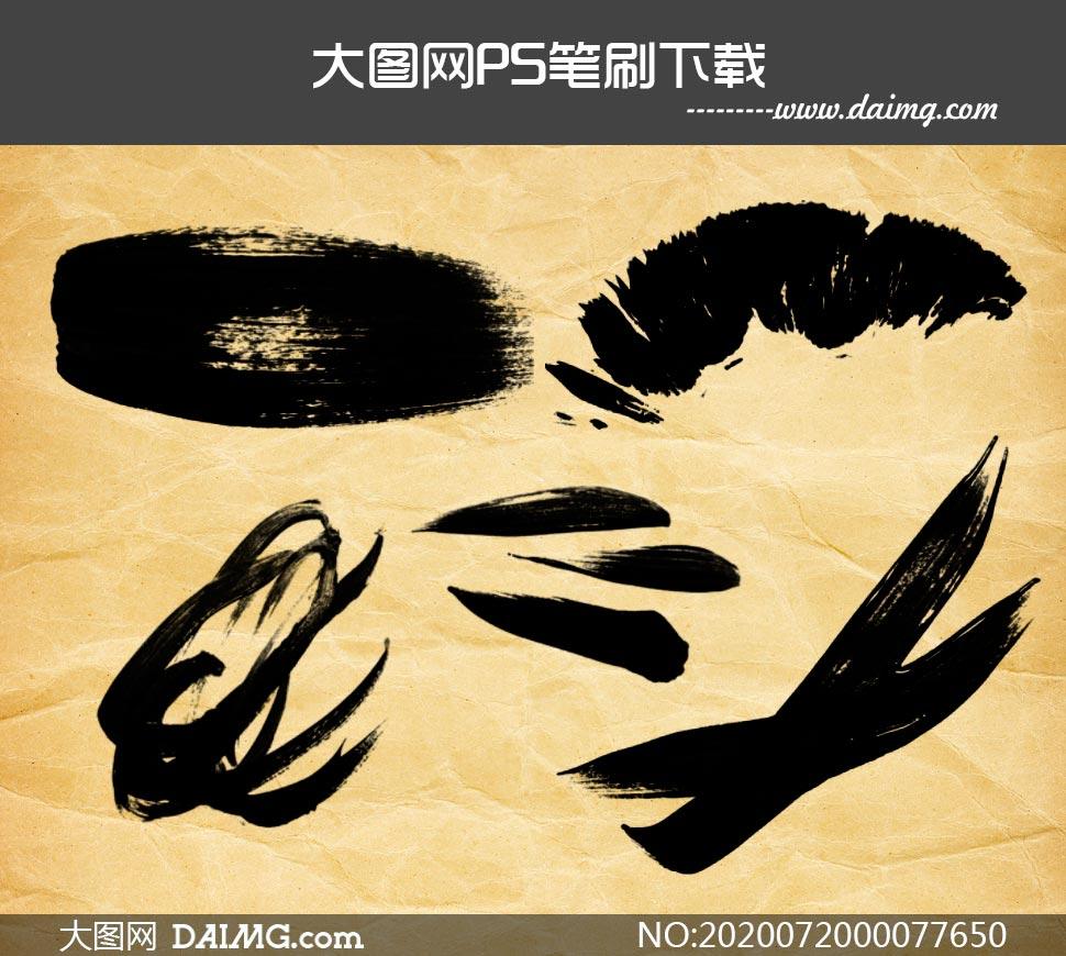 中国风毛笔涂抹和刷痕PS笔刷区别有哪些