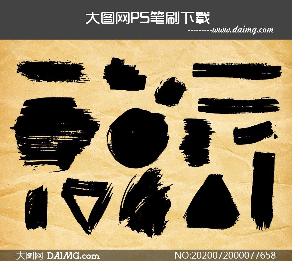 16种中国风墨迹涂抹PS笔刷有哪些