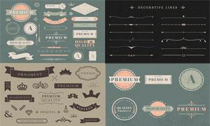 复古风格标签与分割线设计矢量素材