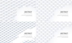 几何图形抽象背景创意矢量素材集V80