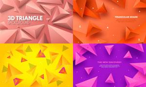 几何图形抽象背景创意矢量素材集V83