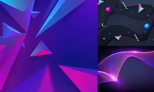 几何图形抽象背景创意矢量素材集V84