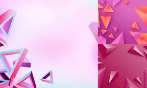 几何图形抽象背景创意矢量素材集V90