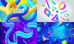 几何图形抽象背景创意矢量素材集V95