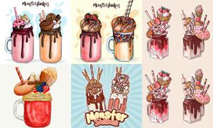 质感效果的冰淇淋插画创意矢量素材