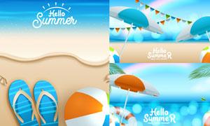 梦幻光斑元素夏日海报设计矢量素材