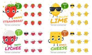 柠檬与荔枝等表情卡通创意矢量素材