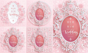粉色镂空花朵花纹元素请柬矢量素材