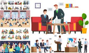 办公室人物与居家人物等创意矢量图