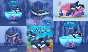 珊瑚鲸鱼等世界海洋日创意矢量素材