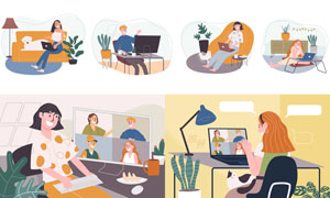 居家远程办公人物插画设计矢量素材