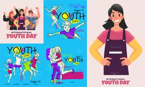 扁平化国际青年日插画创意矢量素材