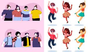 欢呼雀跃的人物等创意插画矢量素材
