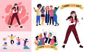 青年日开心笑容的人物插画矢量素材