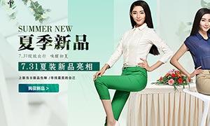淘宝夏季女装新品上市海报设计PSD素材
