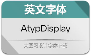 AtypDisplay系列12款英文字体