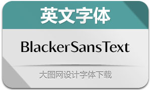 BlackerSansText系列20款英文字体