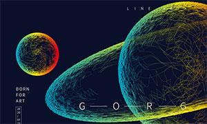 创意的星球科技主题海报设计矢量素材