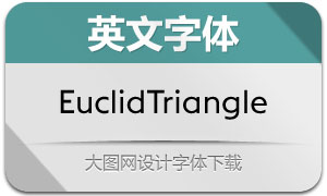 EuclidTriangle系列10款英文字体