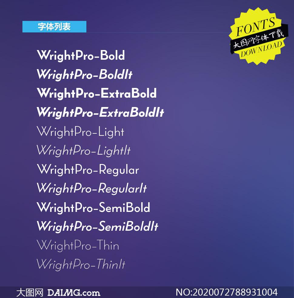 WrightPro系列12款英文字体