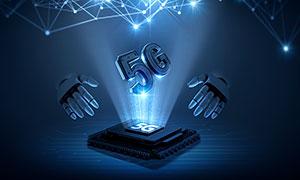 5G知識科技峰會背景板設計PSD素材