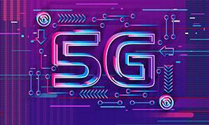 5G網絡宣傳海報設計模板PSD素材