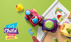 儿童玩具与绘画本主题贴图模板素材