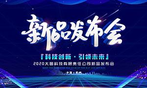 云南洱海旅游宣传海报设计PSD素材