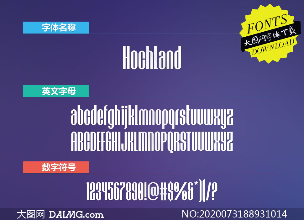 Hochland(英文字体)