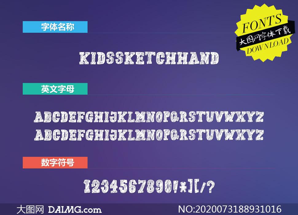 KidsSketchHand(英文字体)