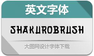 ShakuroBrush(英文字体)