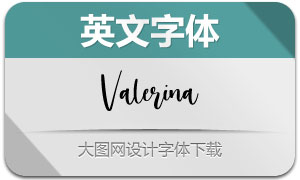 Valerina(英文字体)