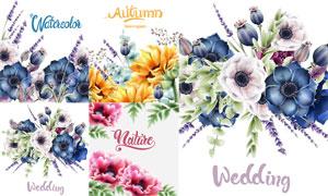 水彩风格薰衣草等花卉创意矢量素材