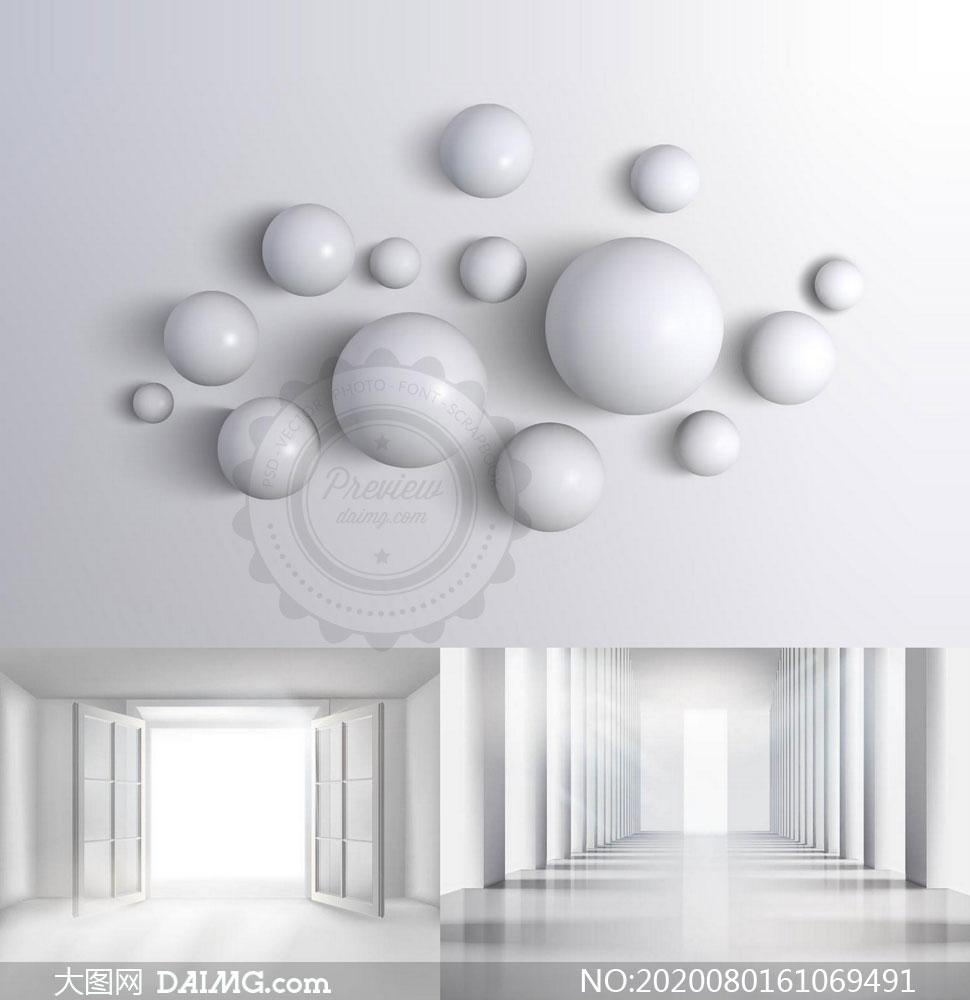 几何图形抽象背景创意矢量素材集V102