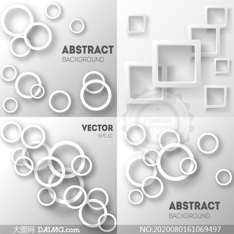 几何图形抽象背景创意矢量素材集V108