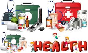 医疗物品与卡通儿童等创意矢量素材