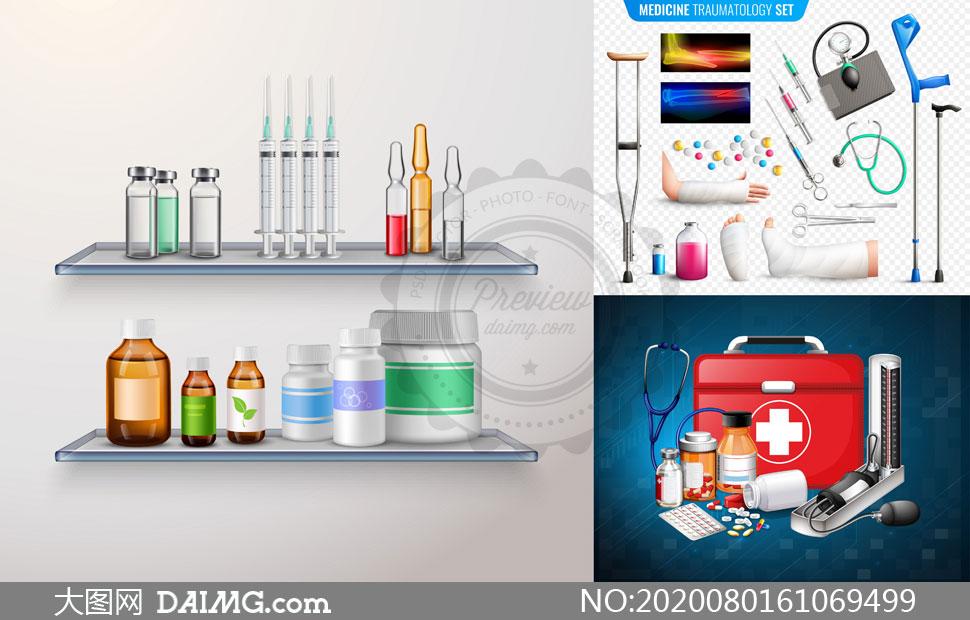 药品医药箱等医疗用品主题矢量素材