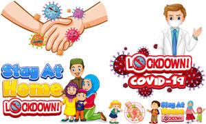 新冠疫情防控卡通创意设计矢量素材