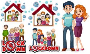 疫情防控居家隔离人物创意矢量素材