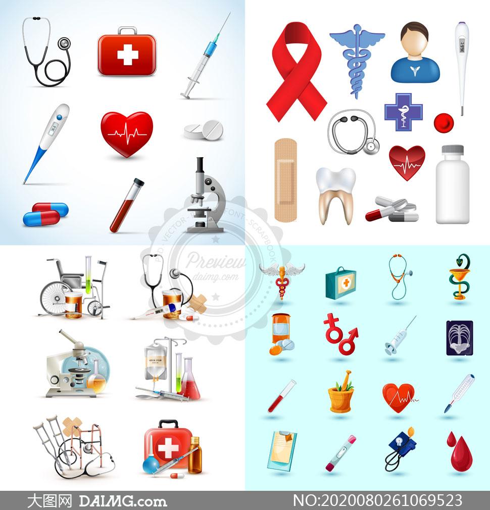 药物与血检等健康主题设计矢量素材