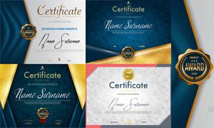 多种多样的授权书与证书等素材V207