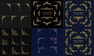 欧式风格金色花边元素设计矢量素材