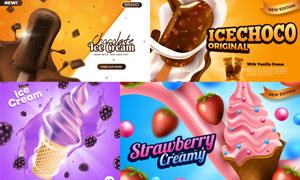 草莓与巧克力等口味冰淇淋矢量素材