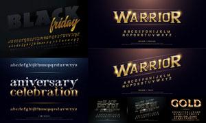 金色与银色的英文字母设计矢量素材