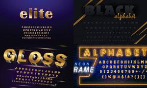 立体质感的金属字创意设计矢量素材