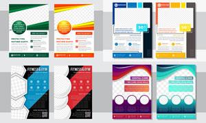 应用广泛的宣传单模板矢量素材V20