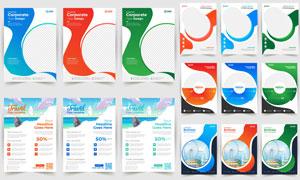 应用广泛的宣传单模板矢量素材V23