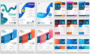 应用广泛的宣传单模板矢量素材V25